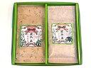 【送料無料】東近江政所茶 在来茶 箱入り二本組