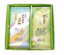 【送料無料】高級茶 永寿、玉聖70g 箱入り二本組