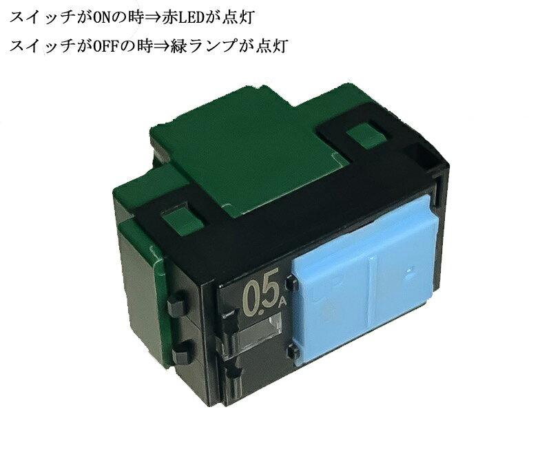 【あす楽対応_関東】パナソニック電工配線器具(Panasonic) 埋込パイロット・ほたる片切(B)スイッチ WT50412