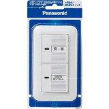 【あす楽対応関東】パナソニック電工配線器具(Panasonic) 換気扇スイッチセット WTP54816WP