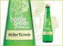 ボトルグリーン エルダーフラワー 275ml×12本