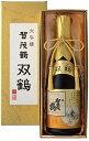 【限定品】賀茂鶴 大吟醸 双鶴 720ml 化粧箱入【広島県】かもづるSK−B1