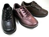 【最高の履きやすさを貴方にプレゼント!!】[アシックス プラスコンフォート ] asics PLUSCOMFORT TDW743 レディース 牛革靴 仕事靴 旅行靴 軽量 フラットヒール ウォーキングシューズ ブラック・パールワイン・ダークブラウン