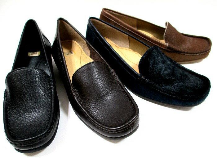 ... 靴 仕事靴 通勤靴 ブラック