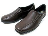 [アキレス ソルボ]【【履くほどに愛着が湧く、手放せない1足になりそう。】[アキレス ソルボ] ACHILLES SORBO 145 [SRL 1450] レディース コンフォートシューズ スリッポン 軽量 天然皮革 通勤靴 仕事靴 トラベル靴 ビジネスシューズ コーヒー 特価品 お買い得品