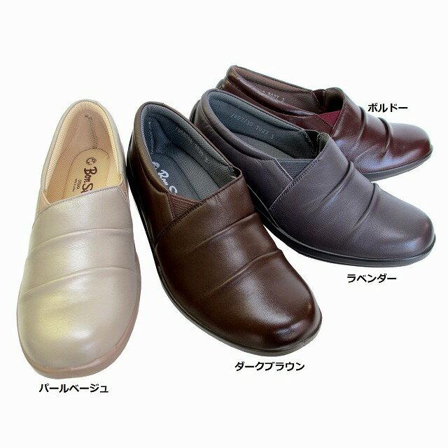 人間工学に基づいた靴 天然高品質素材 高級本革 24.5cm ベアー BAR 【20345005.5】 コンフォートシューズ
