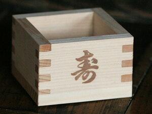 【割引・送料無料】 寿焼印ます 100個セット