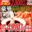 早割クーポンで2,000円OFF⇒4,980円送料無料【計2...