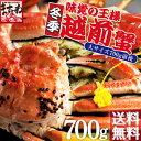 今シーズン食べ収めSALE!9,799円送料無料!テレビ放映...