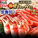 【2箱購入で3,200円OFFクーポン有り!】【お刺身OK】...