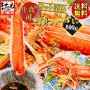 敬老の日 ギフト【お刺身OK】[6年連続グルメ大賞]三木谷社...