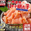 400円OFF!【レギュラー限定200g×5p 計1kg特売...