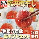 【120個限定※賞味期限8/28...