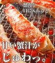 【特大1kg】ポイント最大7倍!口いっぱいに頬張れる極太なタラバ蟹![たらば/タラバ][ますよね]【あす楽_年中無休】【2015/10/25カニランキング1位】