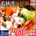 アンコウ・真鯛・牡蠣・ふくいサーモン・越前甘エビ