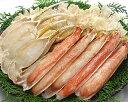 ボリューム満点!たっぷり1.5kg!鮮度抜群の活蟹を食べやすく特殊加工!蟹しゃぶ、蟹鍋、蟹ステ...