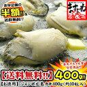 牡蠣 アイテム口コミ第8位