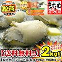 牡蠣 アイテム口コミ第2位