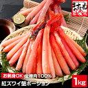 【北海道産/特大4L/生棒肉100%】お刺身OK!プレミアム...