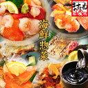 【豪華惣菜】直営レストラン手作り全6品 ギフトセット 送料無...