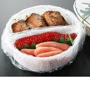 三色樽詰め860g[鮭の味噌漬(440g)筋子(210g)たら子(210g)]タル入り、ギフトにおすすめ、御中元、夏の贈り物、筋子セット、のし対応