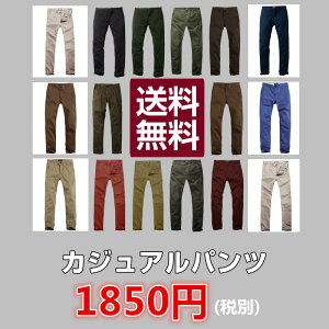ファッション カジュアル スキニー スキニーパンツ ボトムス