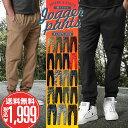 [MATCH大創業祭 MAX30%OFF 送料無料] ジョガーパンツ ツイルイージーパンツ チノパン メンズ ...