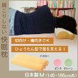 快眠枕M(身長約145cm〜165cm用)【楽ギフ_包装選択】