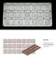 【30%OFF】【チョコレートワールド】CW1742 30.50×30.50×7.50mm 21Pアルファベット・タブレット(A-N、1-5)