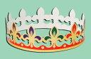 【50%OFF】フランス製 ガレット・デ・ロワ王冠(カラフル王冠)100枚/1箱