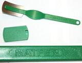 【30%OFF】MATFER クープナイフ(キャップ付) L150
