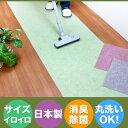 吸着マット (60cmx600cm)(6m) / 消臭 除菌 傷から守る 吸着マット ペットマット ...
