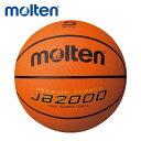 molten モルテン JB2000 バスケットボール 5号