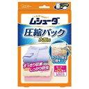 ムシューダ 圧縮パック 衣類用 (圧縮袋1枚、脱酸素剤1個)/ エステー