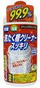 洗たく槽クリーナー スッキリ 550g/ ロケット石鹸