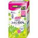 ナチュラ さら肌さらり コットン100% 吸水ナプキン 少量用(51枚入)お徳用パック/ 大王製紙