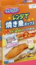 クックパー レンジで焼き魚ボックス 2切れ用(2個入)/ 旭化成