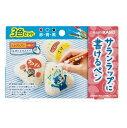 サランラップに書けるペン 3色(赤、青、黒)セット(1セット)/ 旭化成
