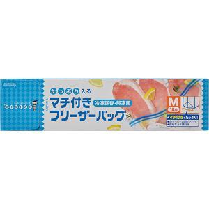 キチントさん マチ付きフリーザーバッグ M(18...の商品画像