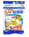 スーパーシリカゲル 乾燥剤/ 不動化学
