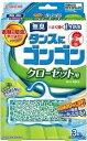 ゴンゴン クローゼット用 N 無臭タイプ(3個入)/ 金鳥