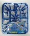 ML2 ハンガー角・平型 ピンチ24個付 ブルー/ オーエ
