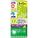 消臭アロマパレット トイレ用 シャイニーハーブグリーンの香り /  アース製薬