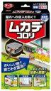 ムカデコロリ(毒餌剤) 容器タイプ(8コ入)/ アース製薬
