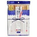 日本の森のおくりもの 杉元禄箸 20膳入 NM-01/ シンワ