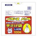 (送料無料)(まとめ買い・ケース販売)バランスパック L 40号 BPH-4(100枚入)(10個セット)/ オルディ