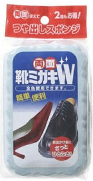 両面靴ミガキW つや出しスポンジ/ 不動化学