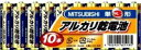 三菱 アルカリ乾電池 単3形 10本パック LR6N/10S/ 三菱