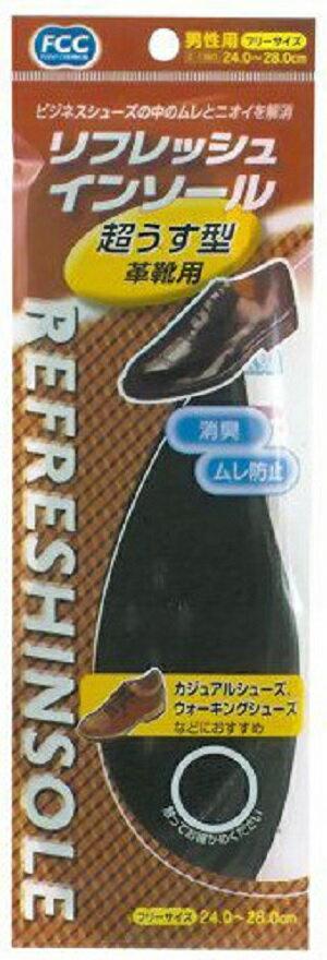 リフレッシュインソール 超うす型革靴用 男性用 フリー/ 不動化学