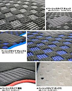 【送料無料】ニッサンルークス(フロアマット)ROOXrooxml21|マットラボフロアマット|フロアーマットカーマット自動車マット